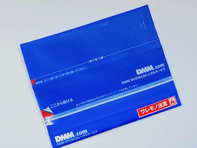 到着したDMM宅配レンタルのDVDが入った封筒