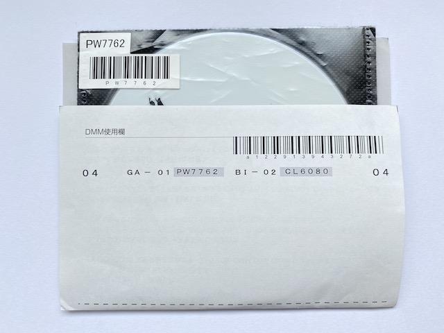 DMM宅配レンタルの返却手順その2:DVDを用紙で挟む