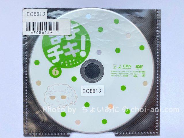 規制解除バージョンの「まよチキ!」12巻レンタルDVD
